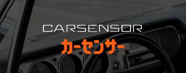 sp_banner_car