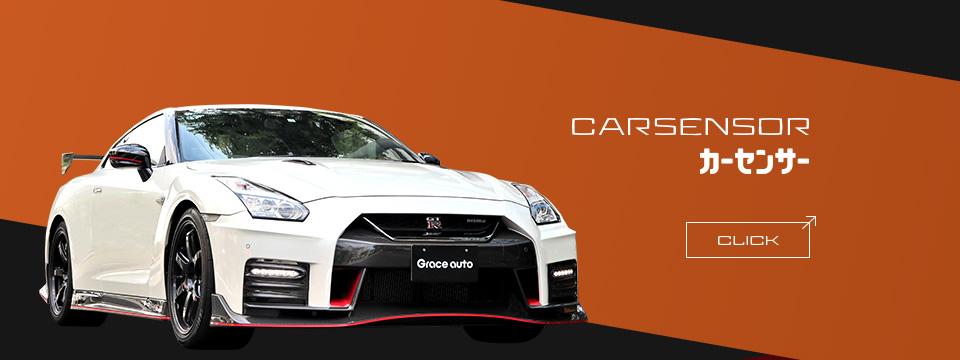 sp_banner_car_full